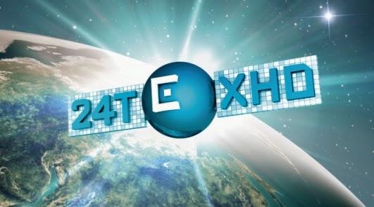 Российский круглосуточный телевизионный канал 24 Техно смотреть онлайн бесплатно в хорошем качестве в ТехноПлюс информ блоге