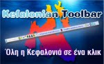 Kefalonia Toolbar