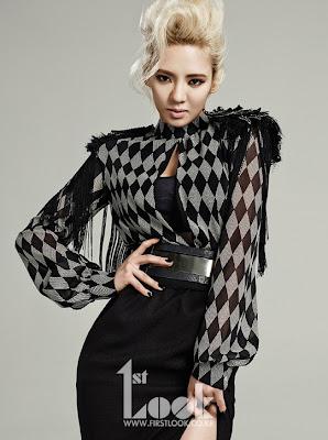 Hyoyeon SNSD Girls' Generation 1st Look Magazine Vol. 48