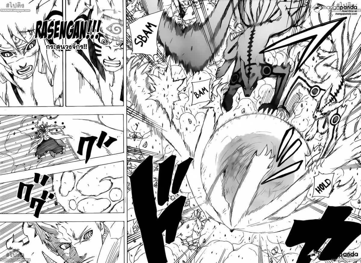 008 Naruto 645   พลังทั้งสอง...!!