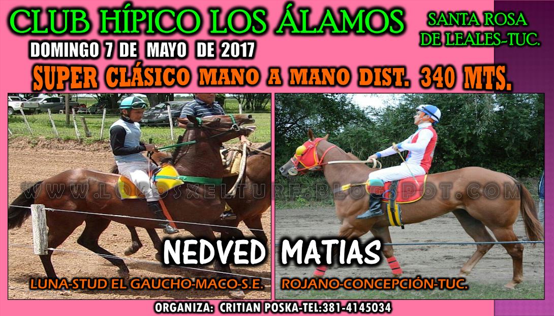 7-05-17-HIP. LOS ALAMOS