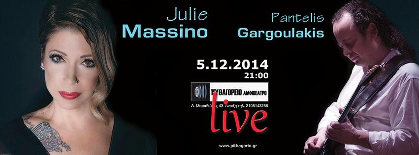 julie-massino-pantelis-gargoulakis-live-pythagoreio-amfitheatro-5-12