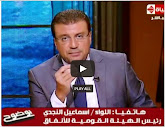 برنامج بوضوح مع عمرو الليثى حلقة يوم الإثنين 1-9-2014