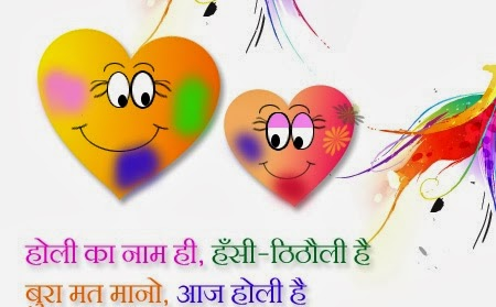 Hindi WhatsApp Status - blogspot.com - HD Wallpapers