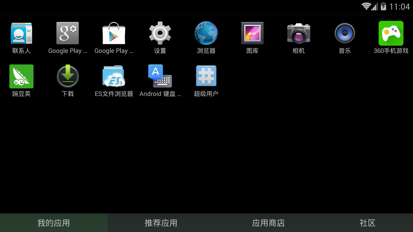 windroye-screenshot-1425351868.png