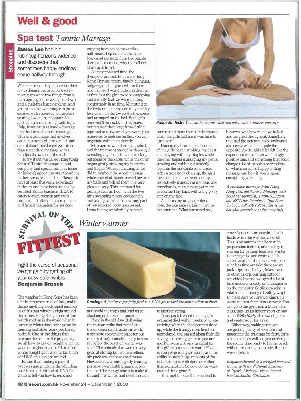 female lingam massage outcall massage perth