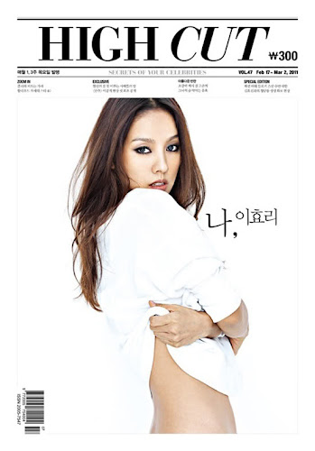 Lee Hyo Ri- HighCut Magazine Photoshoot