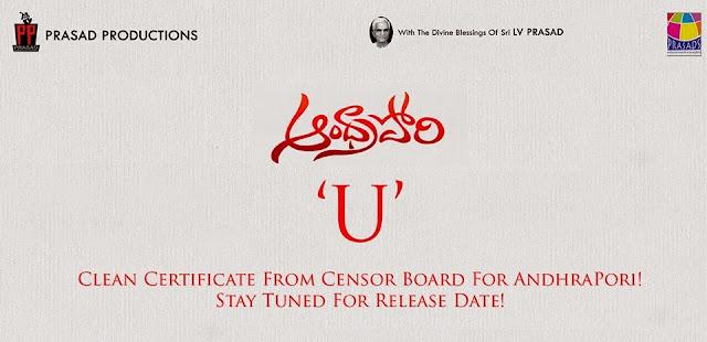 Andhra Pori Release date