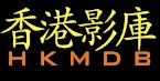 HKMDB