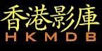 HKMDB