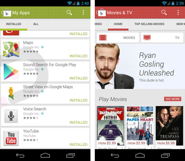 скачать приложение google play market для андроид 4.2.2