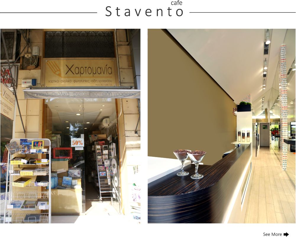 see more_stavento cafe