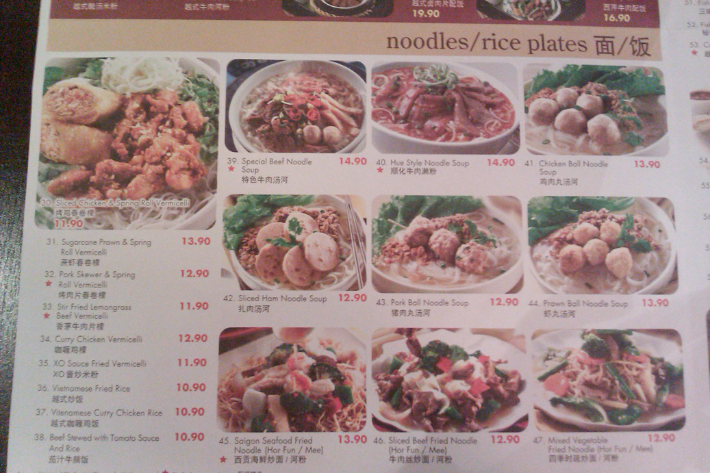 PawPrints in Pizza Sauce: Vietnam Kitchen @ 1 Utama, PJ