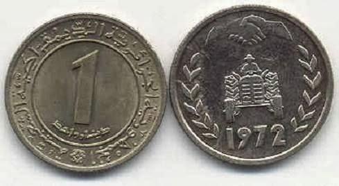 صدق او لا تصدق  الدينار الجزائري اصبح محل اهتمام  و يساوي الدولار الأمريكي