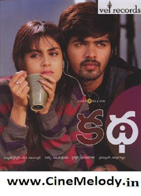 Katha Telugu Mp3 Songs Free  Download  2009