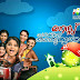 Watch Mazhavil Manorama Serial Manasu Parayunna Karyangal on 21st-August-2014