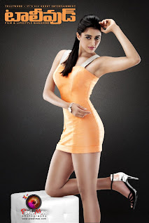 nisha tollywood magazine Picture shoot 5.jpg