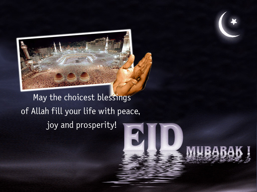 http://2.bp.blogspot.com/-e9D4qFw3PJU/TkGE38NMjBI/AAAAAAAAFXw/8u-6-iN-wCc/s1600/eid+mubarak+photos+wallpapers-1.jpg