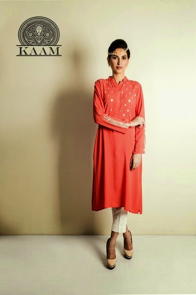Kaam Eid Collection 2014- 2015