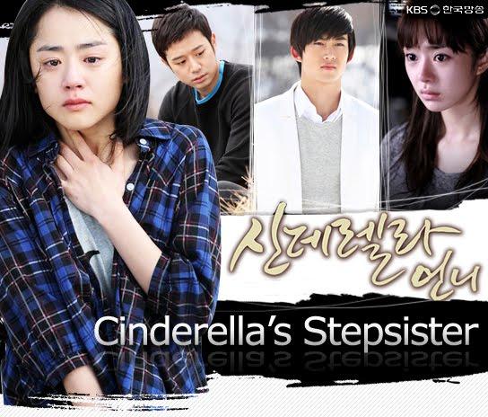 TITLE : Cinderella's Sister/ Cinderella Unni / Cinderella's Stepsister