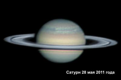 Сатурн на вечернем небе | лето 2011 | статья. Автор Андрей Климковский