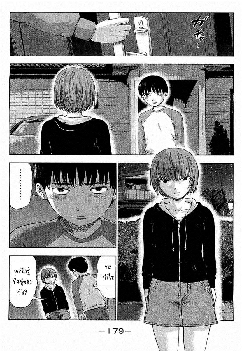 อ่านการ์ตูน Aku no Hana 06 ภาพที่ 6