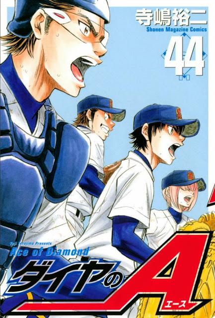 Okładka mangi Diamond no Ace