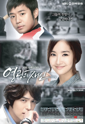 Subtitle Indonesa Drama Korea Man of Honor
