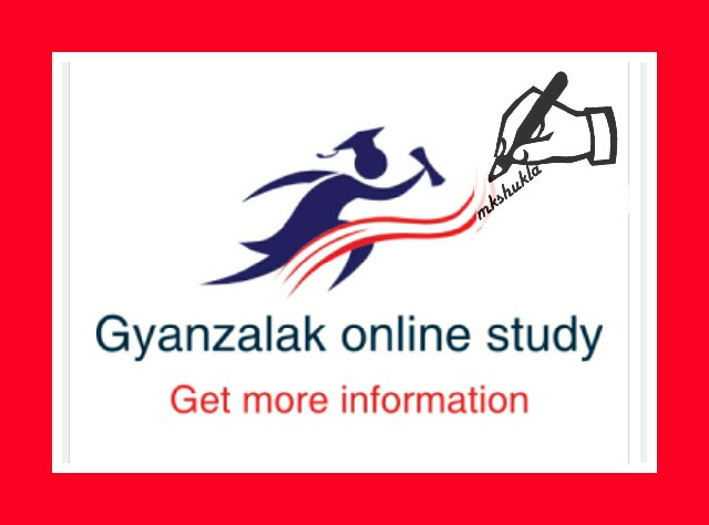 GYANZALAK ONLINE STUDY   : ALL EXAM PREPERATION