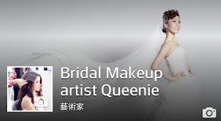 Bridal Makeup artist Queenie