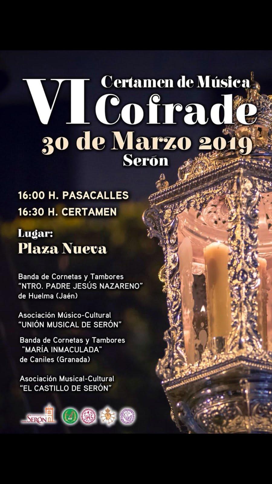SÁBADO 30 MARZO. VI CERTAMEN MÚSICA COFRADE DE SERÓN