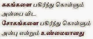 True Love Quotes Images For Facebook Tamil Quotes True Love