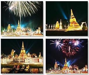 งานประเพณีไทย ยอยศยิ่งฟ้า อยุธยามรดกโลก