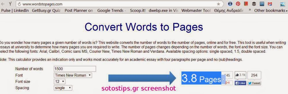 Μετατροπέας λέξεων σε σελίδες. Convert Words to Pages.