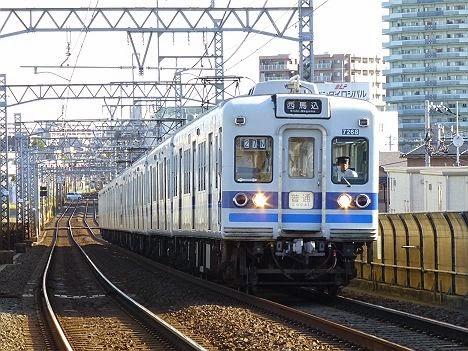 京成電鉄 普通 西馬込行き6 北総7260形(2015.3引退)