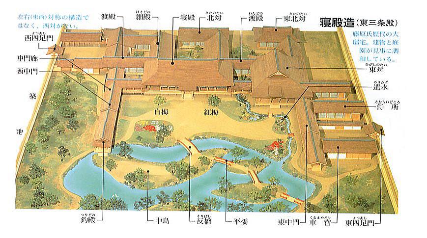 マインクラフトPE 総力開発: 6月 ... : 漢字 勉強 : 漢字