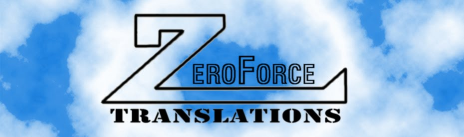 Zero Force Translations