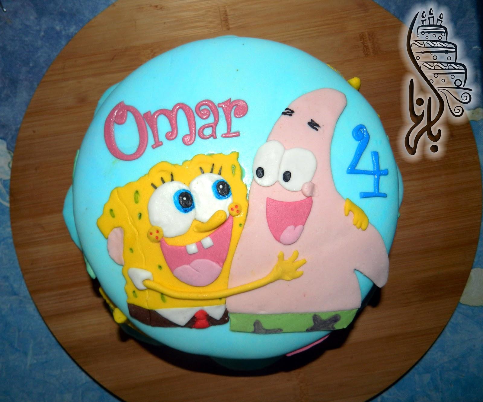 spongebob u0026 patrick cake bel hana بالهنا