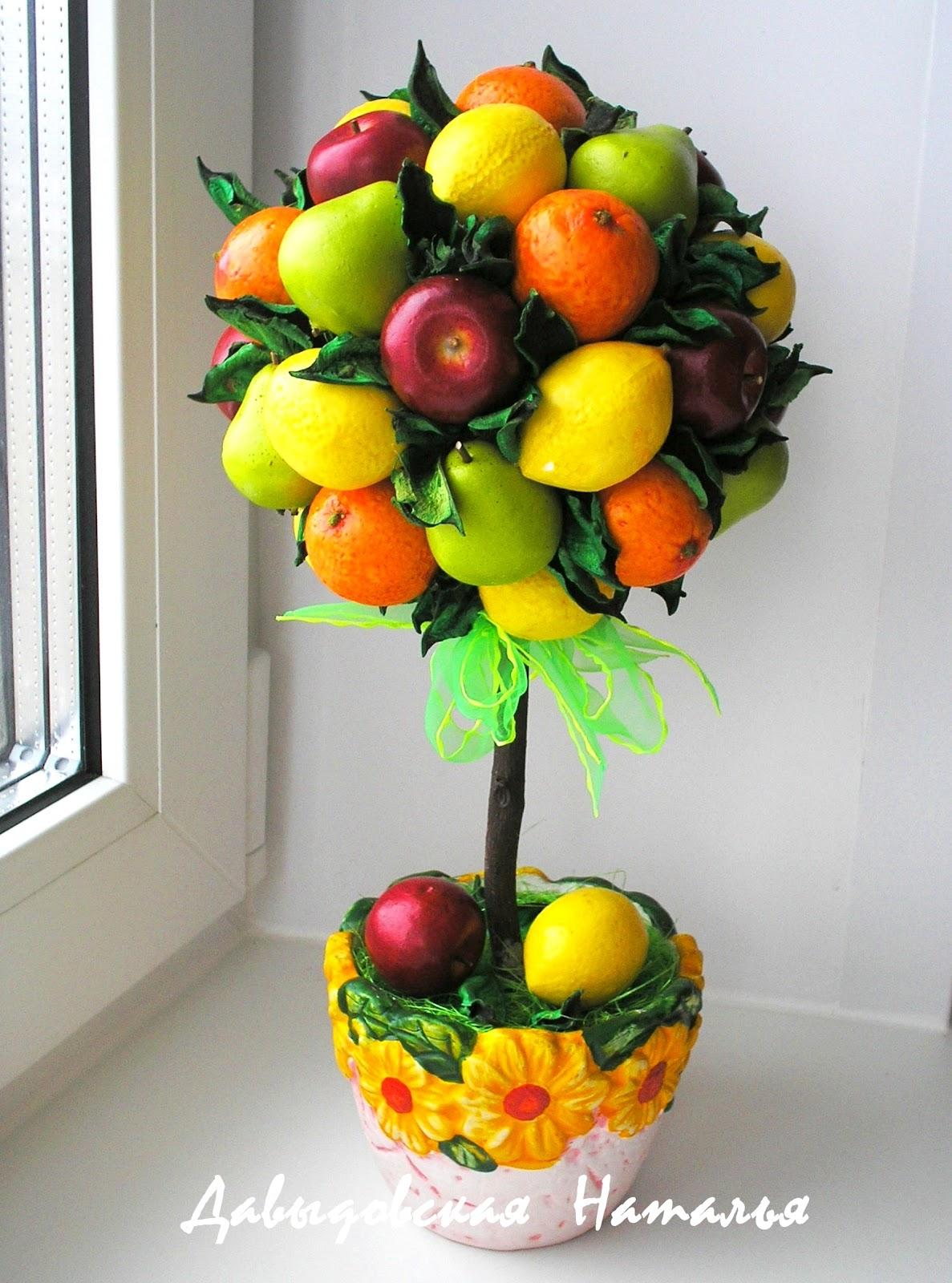 Фруктовое топиарий своими руками из фруктов фото