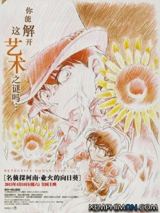Thám tử Conan Movie 19: Hoa Hướng Dương của biển lửa Vietsub Lồng tiếng
