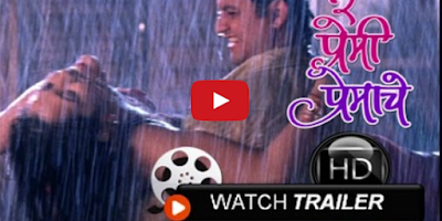 2 Premi Premache 2015 Full (Marathi) Movie Watch Online Free Download HD