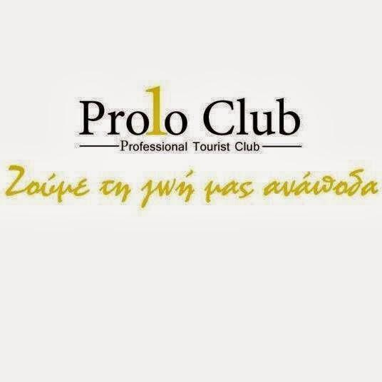 I AM MEMBER OF PROTO CLUB- ΕΙΜΑΙ ΜΕΛΟΣ ΤΟΥ PROTO CLUB