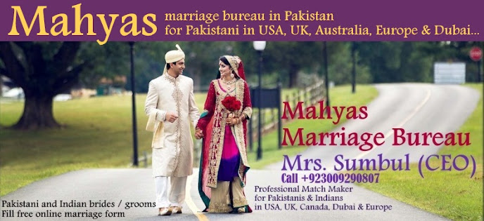Marriage Bureau in Pakistan