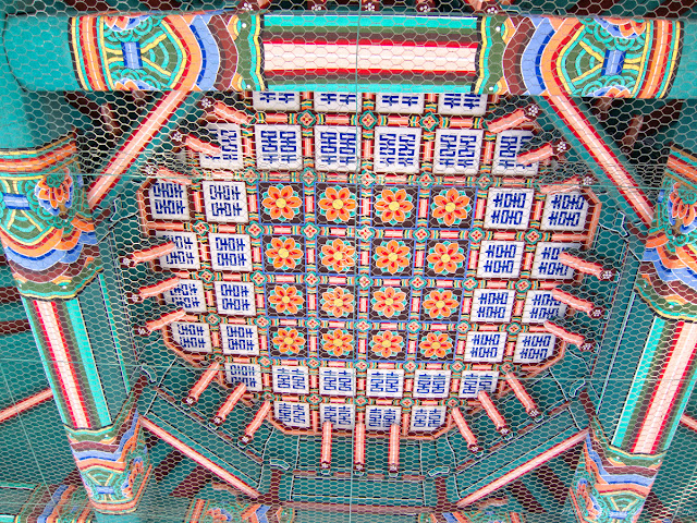 Artwork ceiling of the Gazebo
