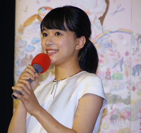 芳根京子の画像 p1_1