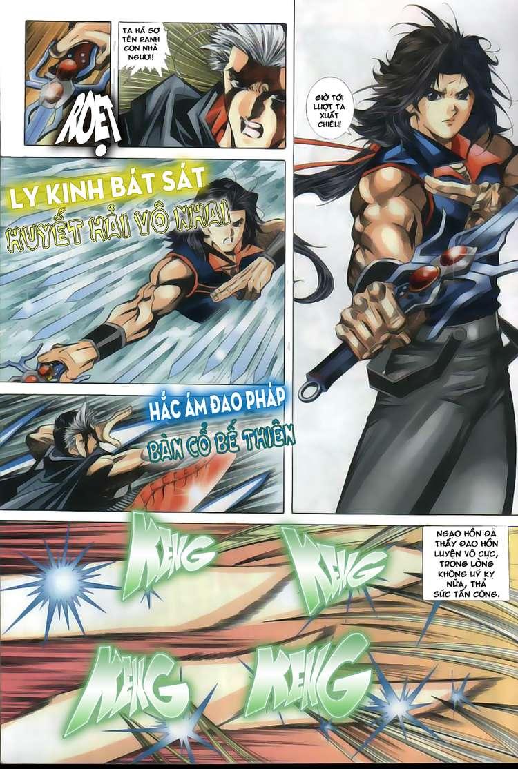 Kiếm Hồn - Sword Soul chap 63 - Trang 7