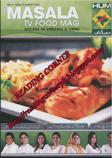 Masala Tv Food Magazine August 2015