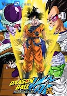 Dragon ball Kai: Season 1