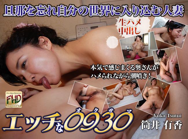 Xap93m ori850 Yuka Tsutui 04070
