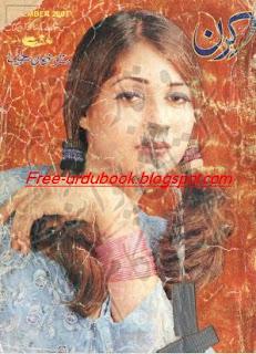 Kiran Digest November 2001